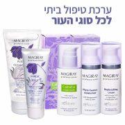 ערכת טיפול ביתי לכל סוגי העור